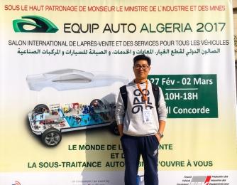EquipAuto 2017 - Algeria